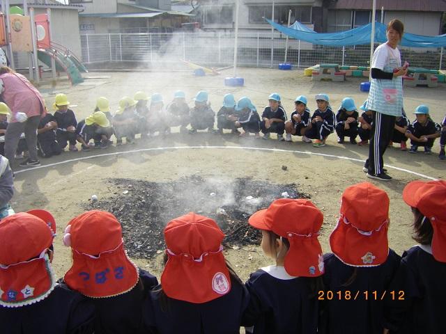 焼き芋大会の写真